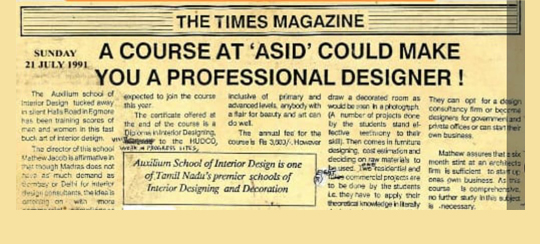 Auxilium School Of Interior Design